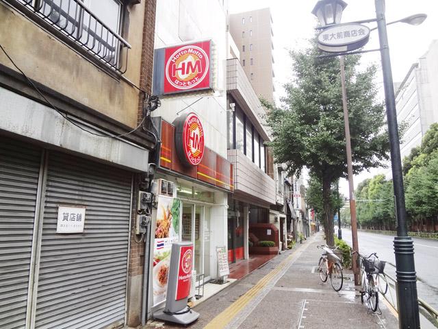 東大前駅のエリア情報4