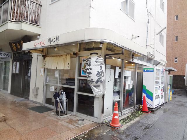 東大前駅のエリア情報5