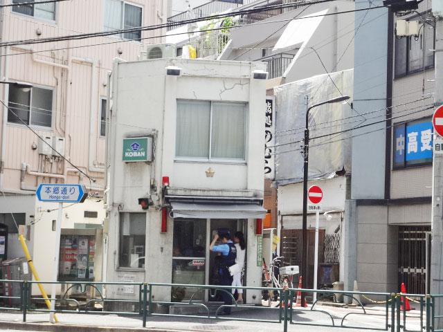 本駒込駅のエリア情報3