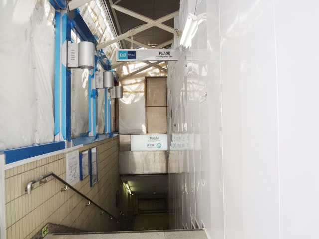駒込駅のエリア情報2