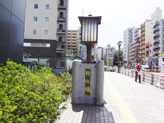 駒込駅のエリア情報3