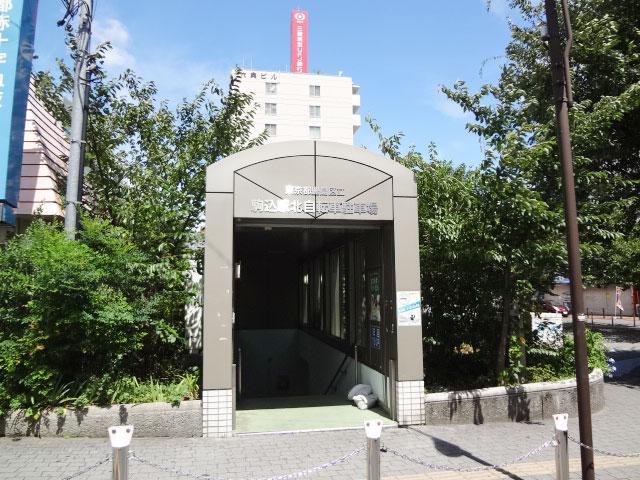 駒込駅のエリア情報5