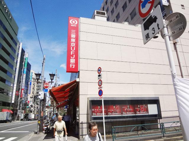 駒込駅のエリア情報8