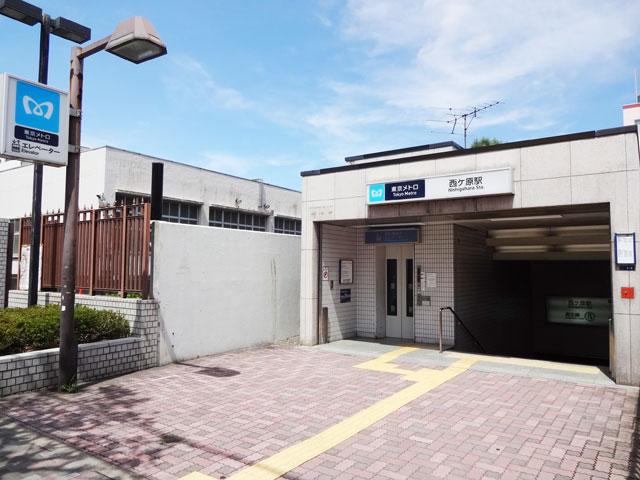 西ヶ原駅のエリア情報1