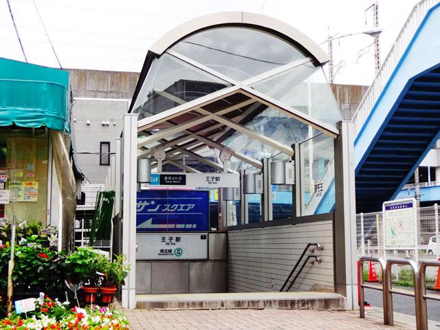 王子駅のエリア情報2