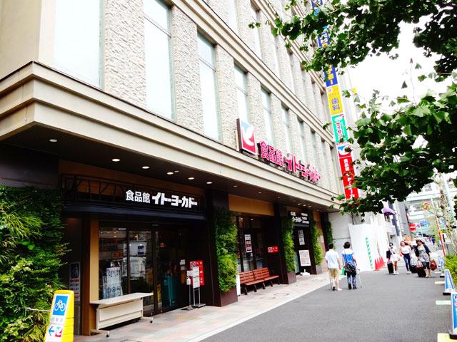 王子駅のエリア情報6