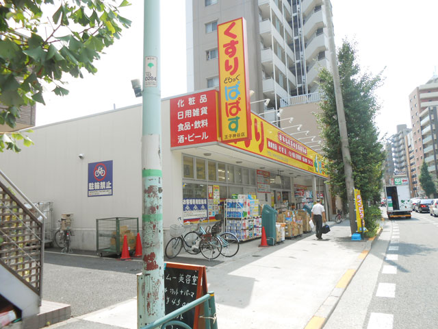 王子神谷駅のエリア情報4