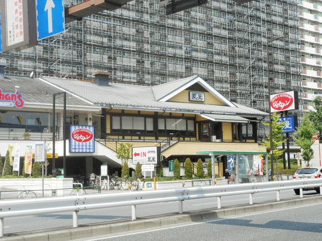王子神谷駅のエリア情報8