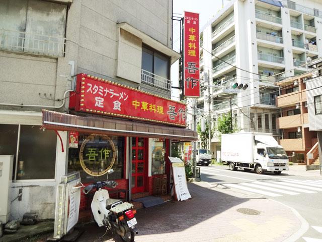 赤羽岩淵駅のエリア情報7