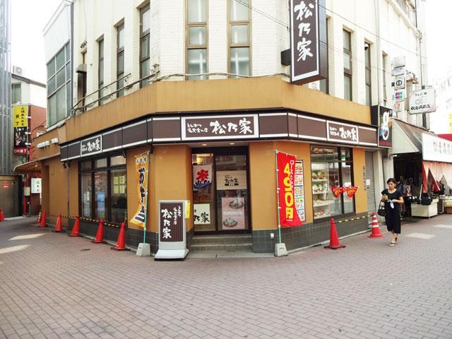 赤羽岩淵駅のエリア情報8