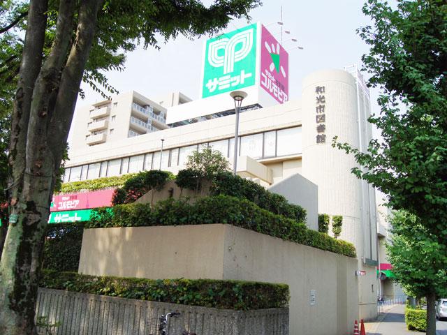 和光市駅のエリア情報4