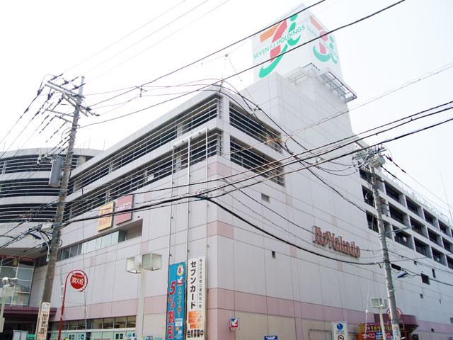 和光市駅のエリア情報5