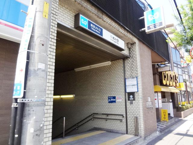 平和台駅のエリア情報1
