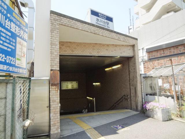 氷川台駅のエリア情報1