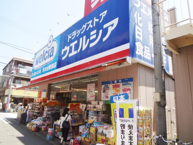 氷川台駅のエリア情報4