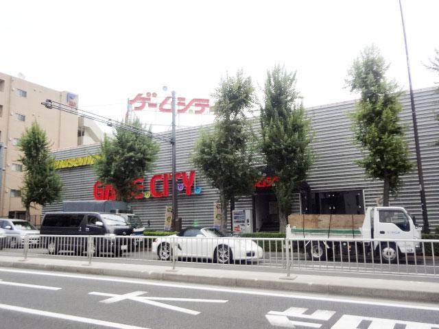 小竹向原駅のエリア情報7