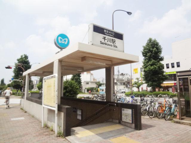 千川駅のエリア情報1