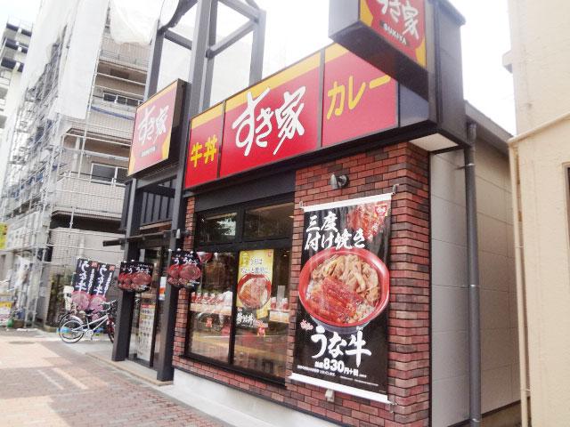 千川駅のエリア情報3
