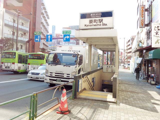 要町駅のエリア情報1