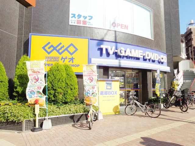 要町駅のエリア情報4