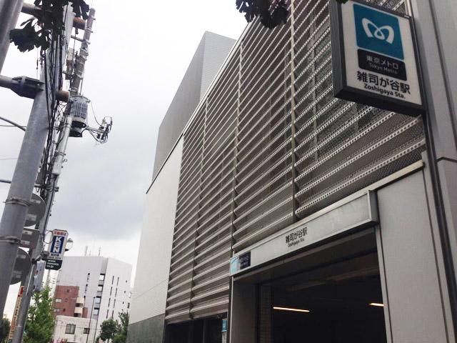 雑司が谷駅のエリア情報2