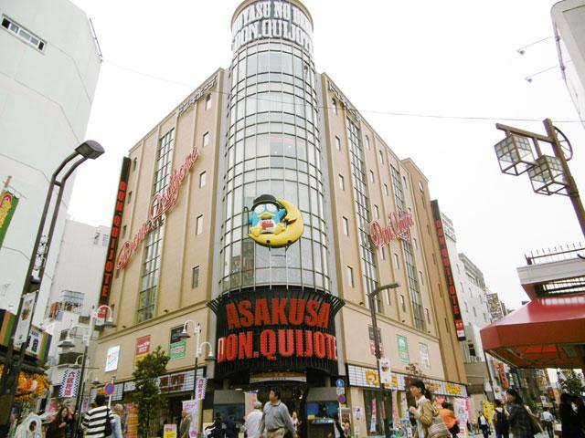 浅草駅のエリア情報5
