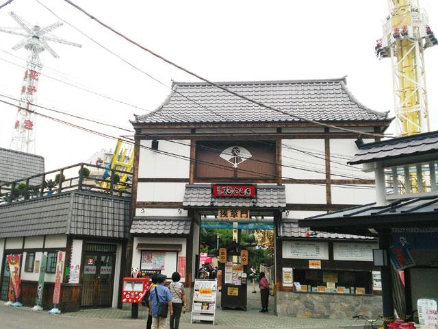 浅草駅のエリア情報6