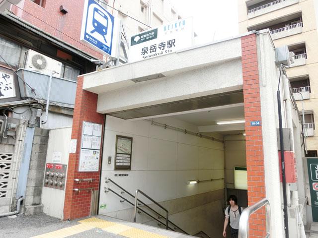 泉岳寺駅のエリア情報2