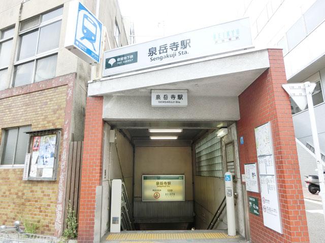 泉岳寺駅のエリア情報3