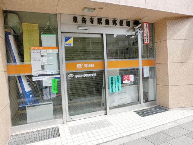 泉岳寺駅のエリア情報8