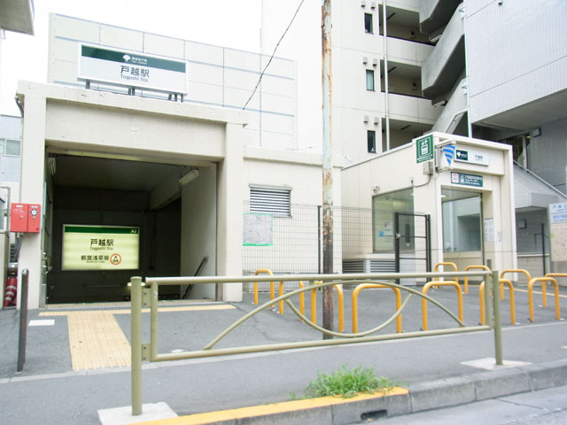 戸越駅のエリア情報1