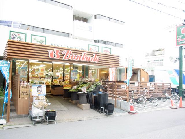 戸越駅のエリア情報10