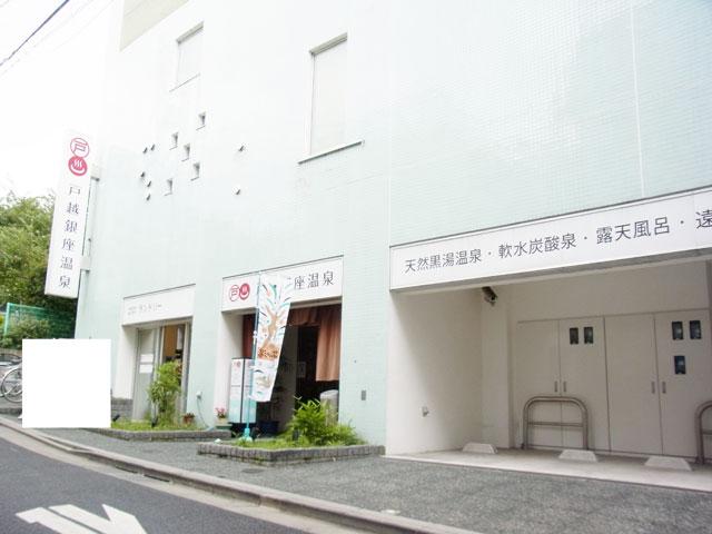 戸越駅のエリア情報3