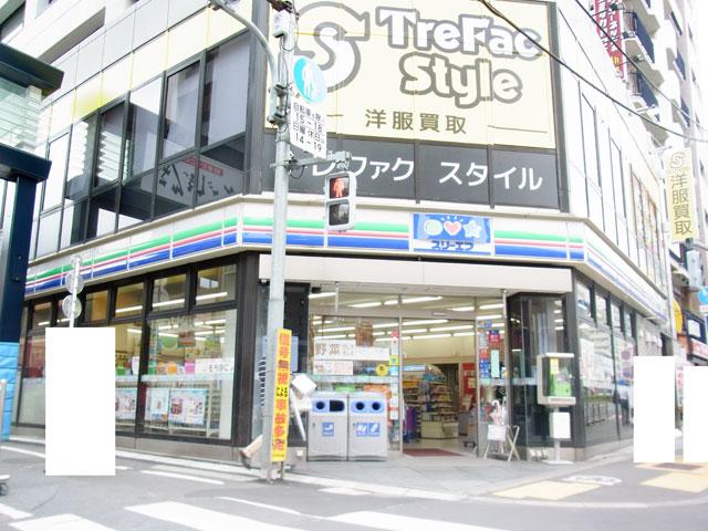 戸越駅のエリア情報8