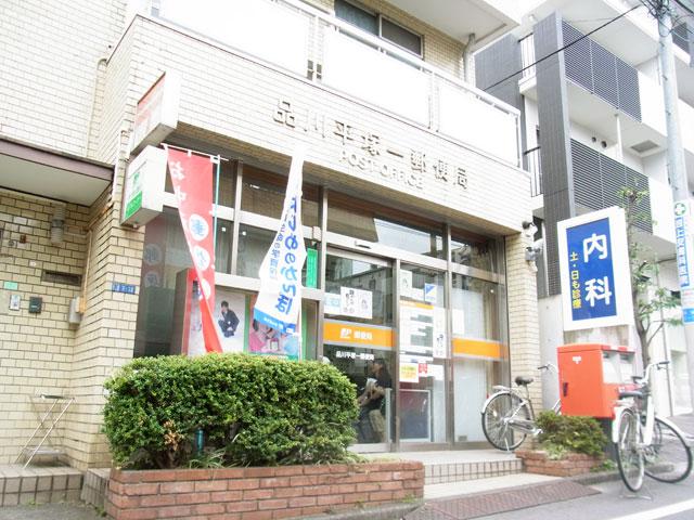 戸越駅のエリア情報9