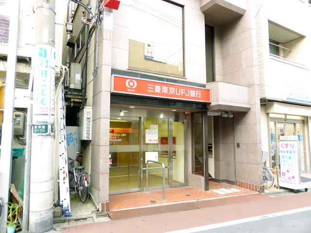 中延駅のエリア情報11