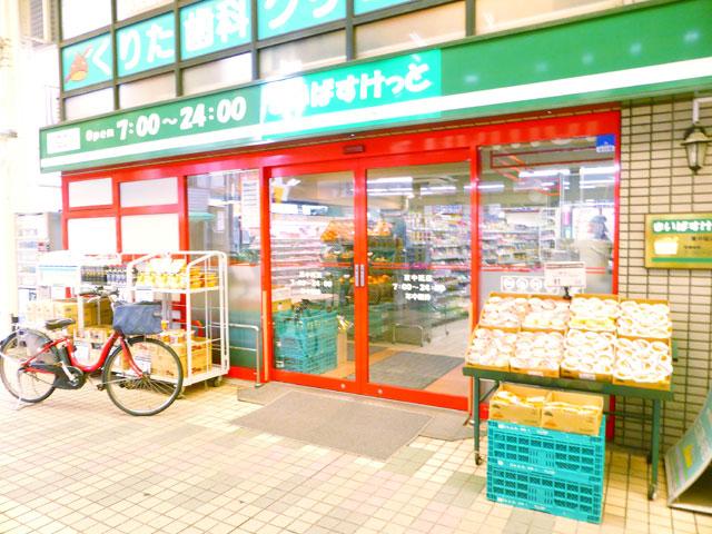 中延駅のエリア情報9