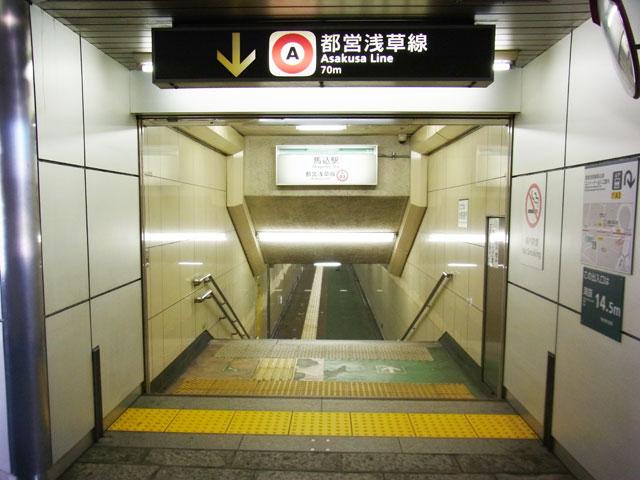 馬込駅のエリア情報10