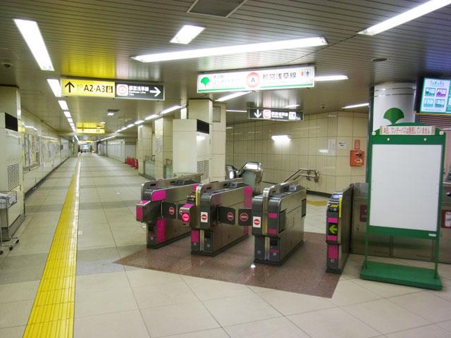 馬込駅のエリア情報12