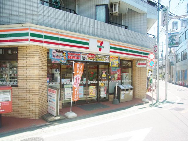 馬込駅のエリア情報8