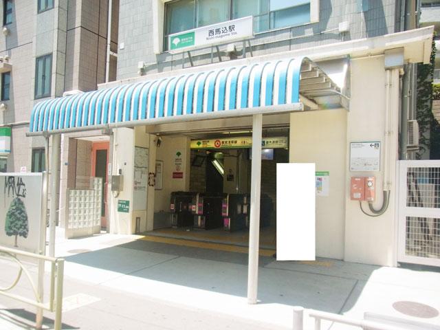 西馬込駅のエリア情報1