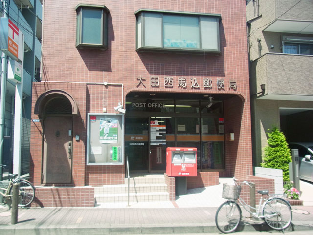 西馬込駅のエリア情報11