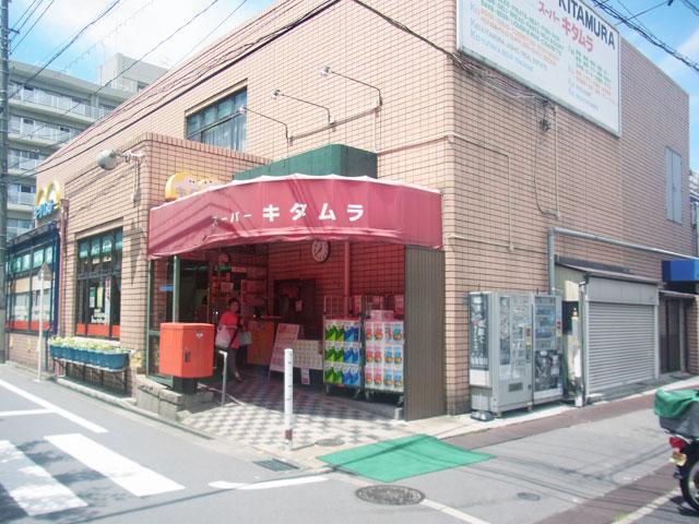 西馬込駅のエリア情報7