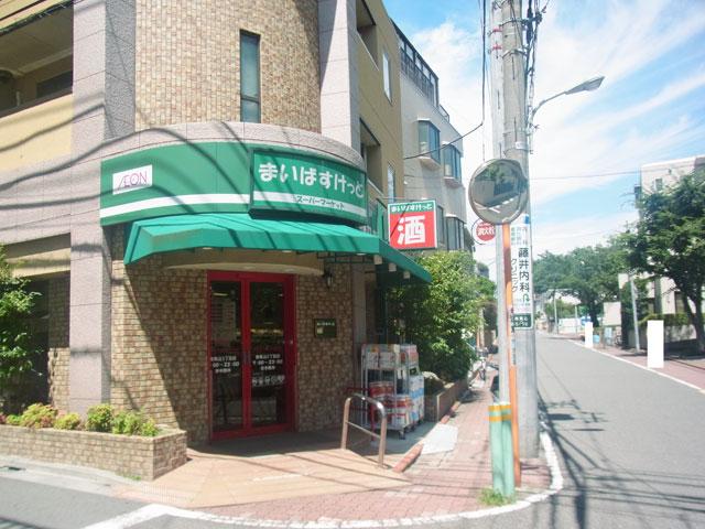 西馬込駅のエリア情報9