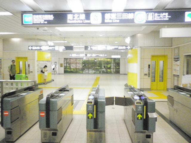 白金台駅のエリア情報7