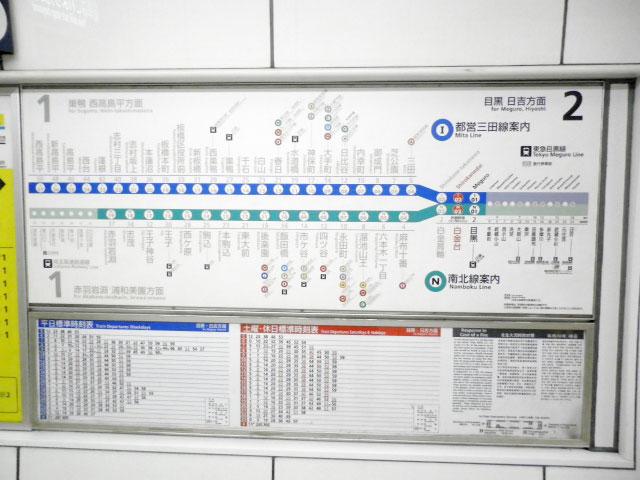 白金台駅のエリア情報8