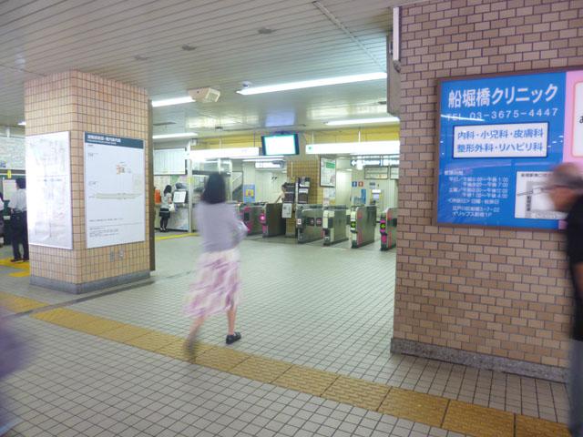 船堀駅のエリア情報4
