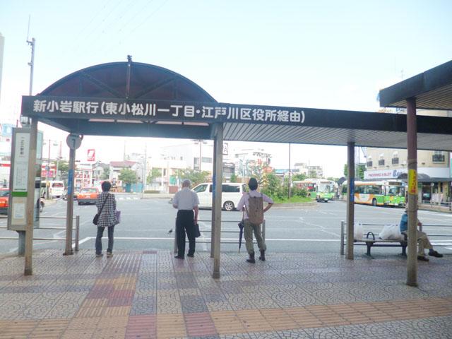 一之江駅のエリア情報1