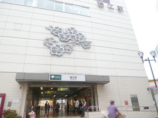 瑞江駅のエリア情報6