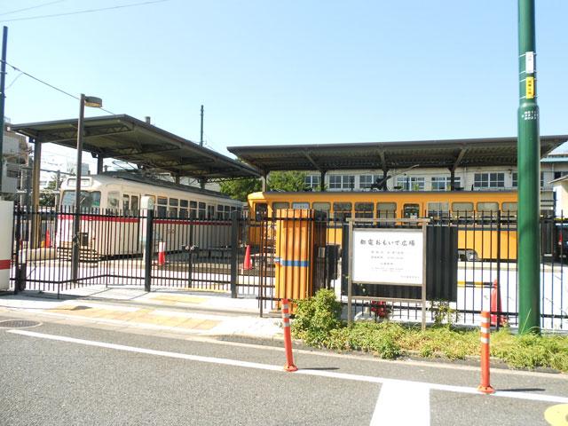 荒川車庫前駅のエリア情報4